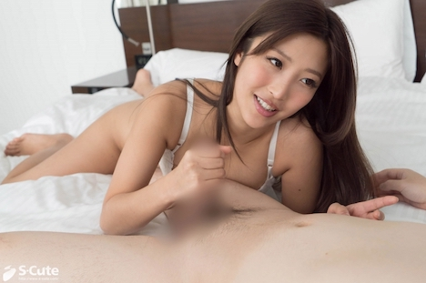 【S-CUTE】sumire S-Cute 声までエッチなお姉さんと愉しむSEX 15