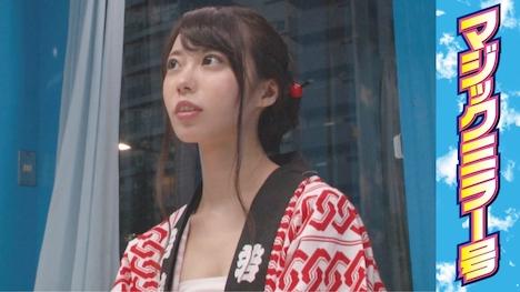 【SODマジックミラー号】かな (22) 女子大生