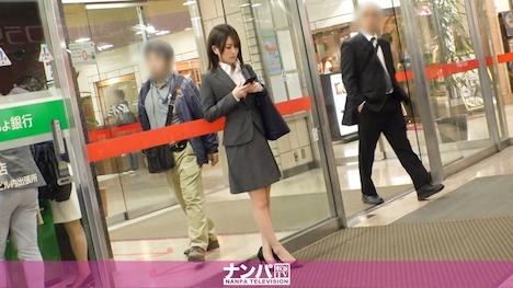 【ナンパTV】マジ軟派、初撮。 1214 澪 20歳 IT広告会社の広報 1