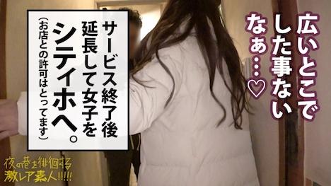【プレステージプレミアム】都市伝説〝PA売春〟!!!:夜の巷を徘徊する〝激レア素人〟!! 09 30