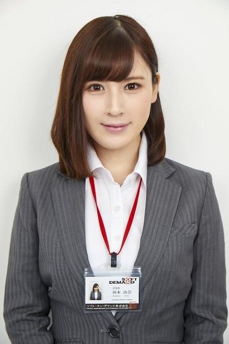 【SOD女子社員】高感度調査 営業部 岡本由奈 3
