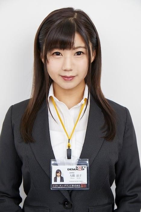 【SOD女子社員】健康診断 経理部 大隈涼子 2