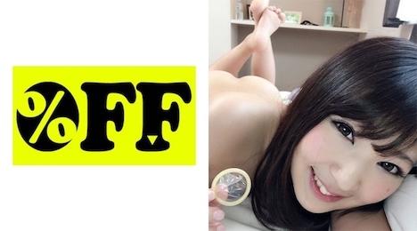 【OFF】えりな(23)