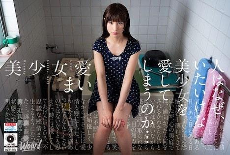 【VR】美少女愛 まい 八尋麻衣
