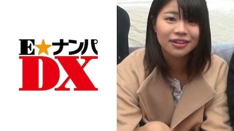 【E★ナンパDX】みずきさん 21歳