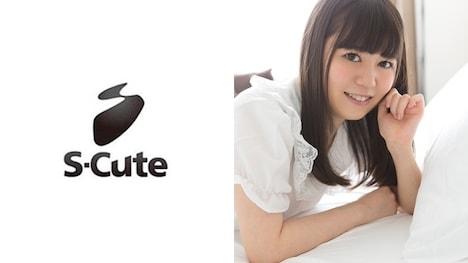【S-CUTE】miku S-Cute 笑顔が可愛い美少女とハメ撮りH 1