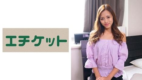 【エチケット】憧れの相原先生(仮名 みつき)との忘れられないひと夏の経験