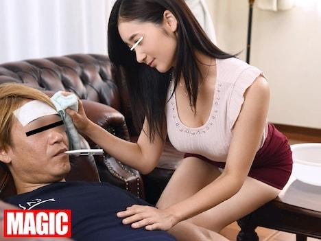 困っている人を見るとほっとけない!!世話好き過ぎてなんでもしてくれちゃう隣の美人妻 4 葵千恵