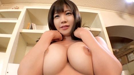 【黒船】【童顔娘】エロエロ!AV面接 Case 06 低身長巨乳インテリ女子大生が懇願イキ!! ゆい 4