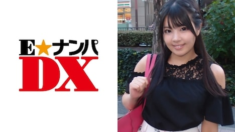 【E★ナンパDX】まりなさん 19歳 女子大生【ガチな素人】