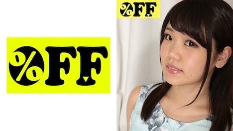 【%OFF】Mさん(20)