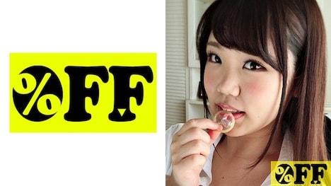 【%OFF】しおり(20)
