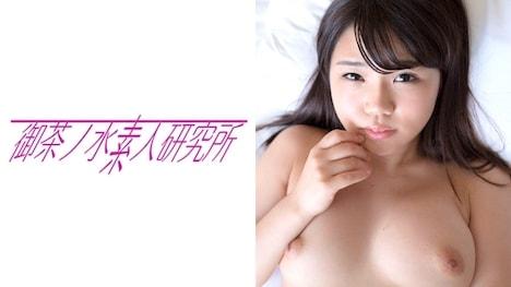 【御茶ノ水素人研究所】栞里 2