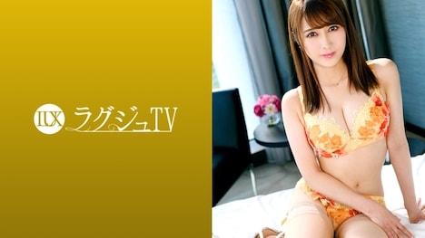 【ラグジュTV】ラグジュTV 1037 西岡美織 26歳 元ペットブリーダー 1