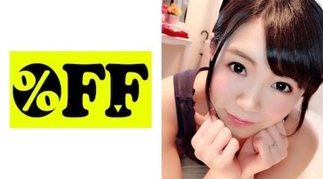 【OFF】マイコ(24)