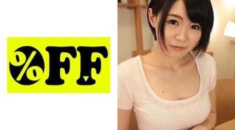 【OFF】ゆき(24)
