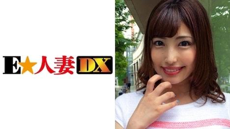 【E★人妻DX】のぞみさん 29歳 パイパンFカップ奥様