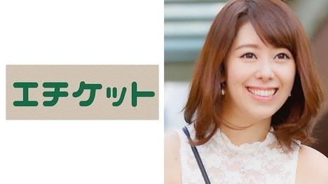 【エチケット】郁美23歳FROM大阪 お姉さん系の若妻。性欲が溢れ返る程強いらしく好奇心のまま上京して念願の浮気SEX!