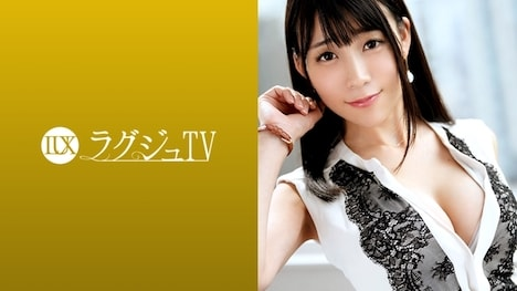 【ラグジュTV】ラグジュTV 1039 萩野穂香 27歳 ニュースキャスター 1