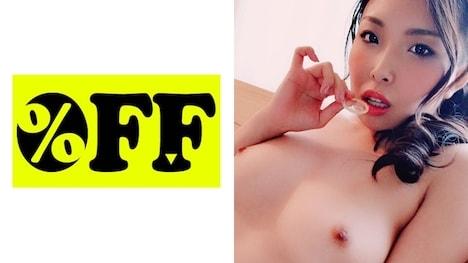 【OFF】ありさ(26)