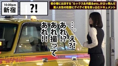 【プレステージプレミアム】夜の巷を徘徊する〝激レア素人〟!! 10 石原美紀さん 24歳 タクシードライバー 8