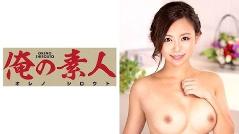 【俺の素人】mitsuki 女子大生