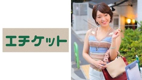 【エチケット】赤坂でインタビューナンパした6歳の子供のママ!子供の事を夫に頼み他の男とホテルでSEXすることを選ぶエロ不貞妻を徹底的に責めまくり!美人のアヘ顔がキマりドエムの本性を全て見せて貰いました!