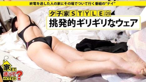 【ドキュメンTV】家まで送ってイイですか? case 122 夕子さん 28歳 アニメショップ店長 10