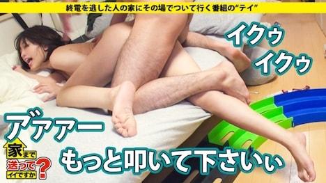 【ドキュメンTV】家まで送ってイイですか? case 122 夕子さん 28歳 アニメショップ店長 22