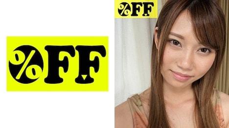 【%OFF】しいな(21)