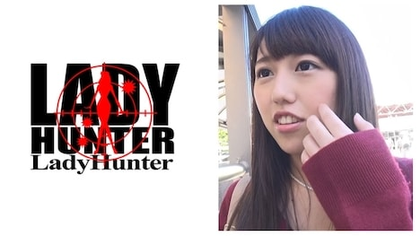 【Lady Hunter】まゆ