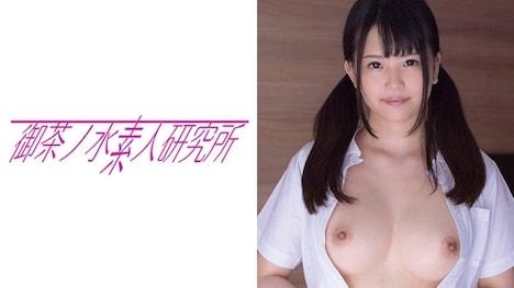 【御茶ノ水素人研究所】みかり 2