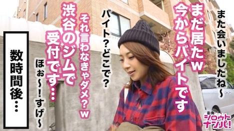 【プレステージプレミアム】<女子大生をガチ口説きNO 016> つばさ 22歳 大学生 4