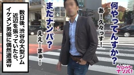 【プレステージプレミアム】<女子大生をガチ口説きNO 016> つばさ 22歳 大学生 5