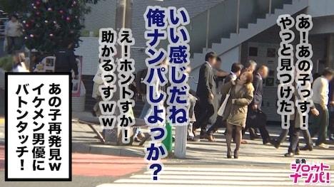 【プレステージプレミアム】<女子大生をガチ口説きNO 016> つばさ 22歳 大学生 6
