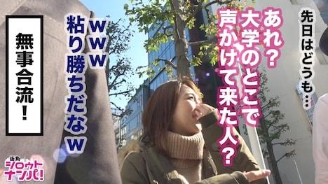 【プレステージプレミアム】<女子大生をガチ口説きNO 016> つばさ 22歳 大学生 8