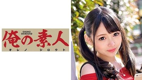 【俺の素人】Shuri 2