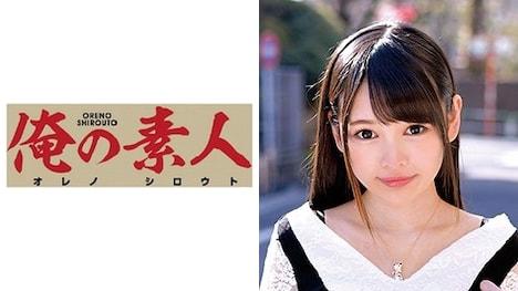 【俺の素人】シオリちゃん 女子大生