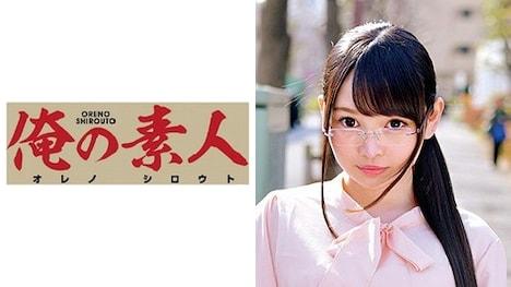 【俺の素人】安藤さん 女子大生