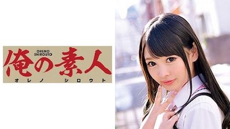 【俺の素人】しゅりちゃん 女子校生