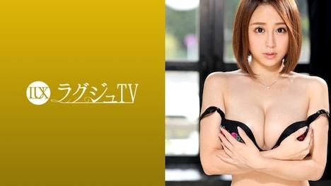 【ラグジュTV】ラグジュTV 1042 石岡友莉子 27歳 バレエ講師 1