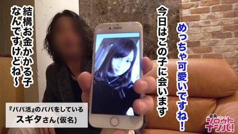 【プレステージプレミアム】エロハーフ美女がノーパン野外露出調教!! りん 21歳 アパレル店員 3