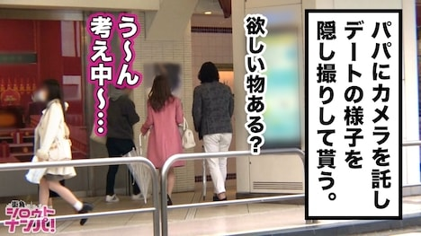 【プレステージプレミアム】エロハーフ美女がノーパン野外露出調教!! りん 21歳 アパレル店員 4