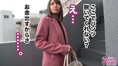 【プレステージプレミアム】エロハーフ美女がノーパン野外露出調教!! りん 21歳 アパレル店員 5