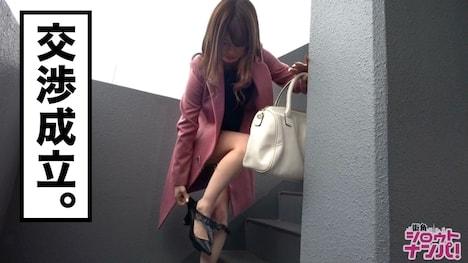 【プレステージプレミアム】エロハーフ美女がノーパン野外露出調教!! りん 21歳 アパレル店員 6