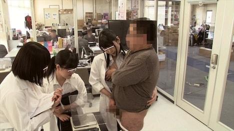 「どうすれば一度に精子がたくさん出せるのか?」をSOD女子社員3名が真面目に検証してみた結果ものすごい射精が撮れました!SOD性科学ラボ レポート1