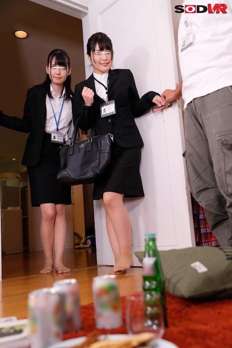 【VR】SOD女子社員が僕の部屋にやってきた!せっかくなので宅飲みしながら一緒に出演作を見てたらHなムードになってきて…まさかの3P!やっぱりSOD女子社員はエロかった!