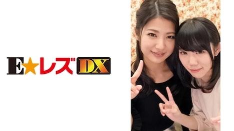 【E★レズDX】かおり りく