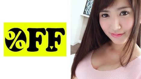 【OFF】ありさ(20)