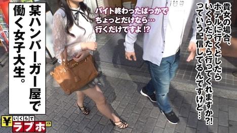 【プレステージプレミアム】いくらでラブホ!? No 018 ありさ 23歳 女子大生(ファーストフードバイト) 2
